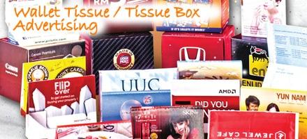 menu-tissue