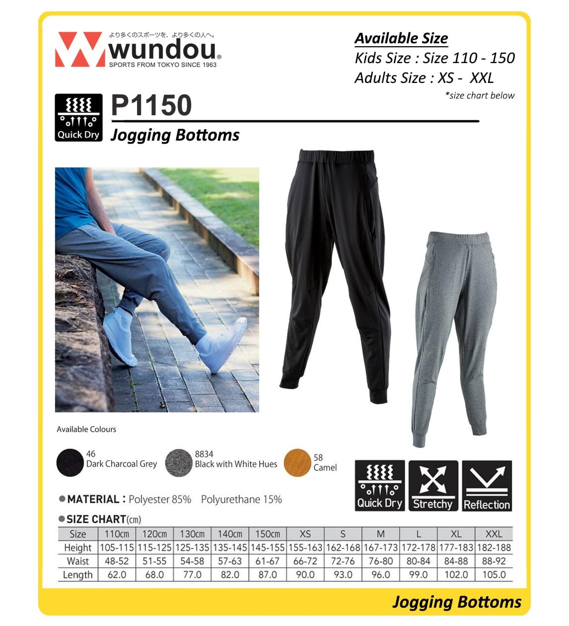 wundou jogger pants